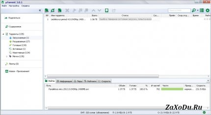 �Torrent Stable 3.4.5 build 41865