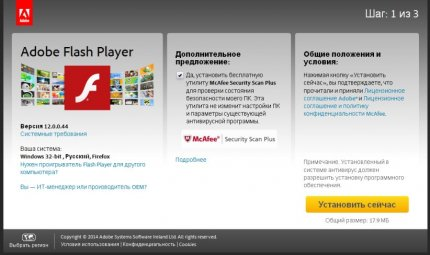 Adobe Flash Player 28.0.0.137